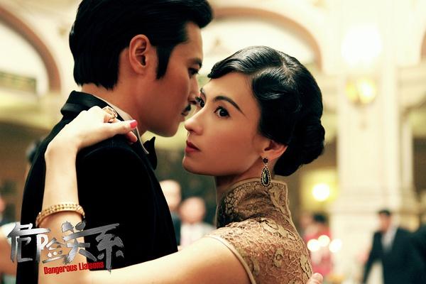 "Zhang Zi-Yi as the Chinese Merteuil in ""Dangerous Liaisons"" (2012) IMAGE CREDIT:  Asianwiki"