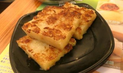 Pan-Fried Turnip Cakes