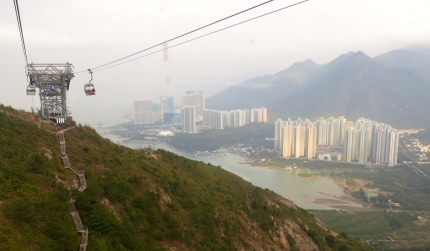 It wasn't a smooth ride, thanks to the strong January winds. Thankfully, the majestic view of Tung Chung provided enough comfort.