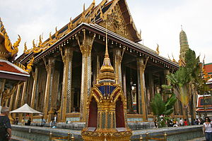 The_Grand_Palace_(8278415631)