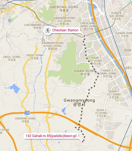Cheolsan to Gwangmeong Cave